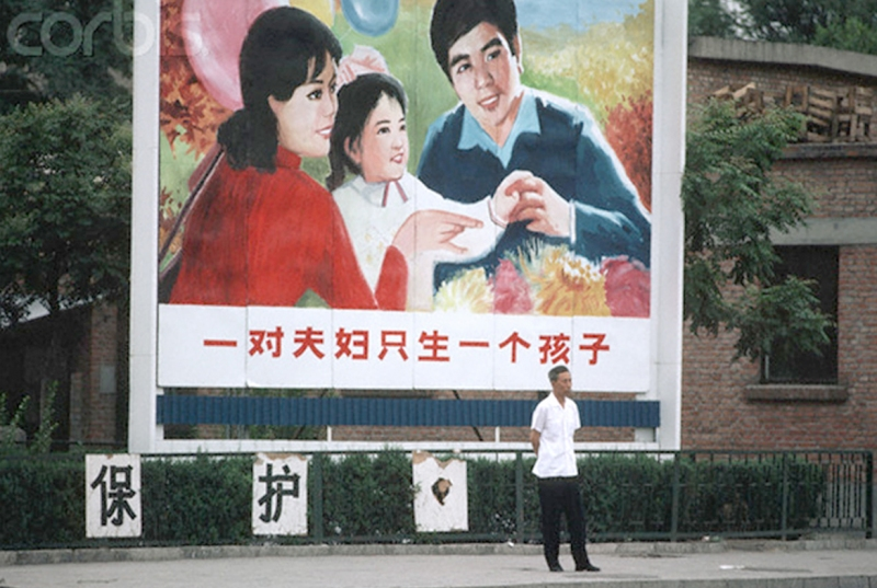 china one child policy pic: