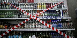 turkey alcohol sale ban